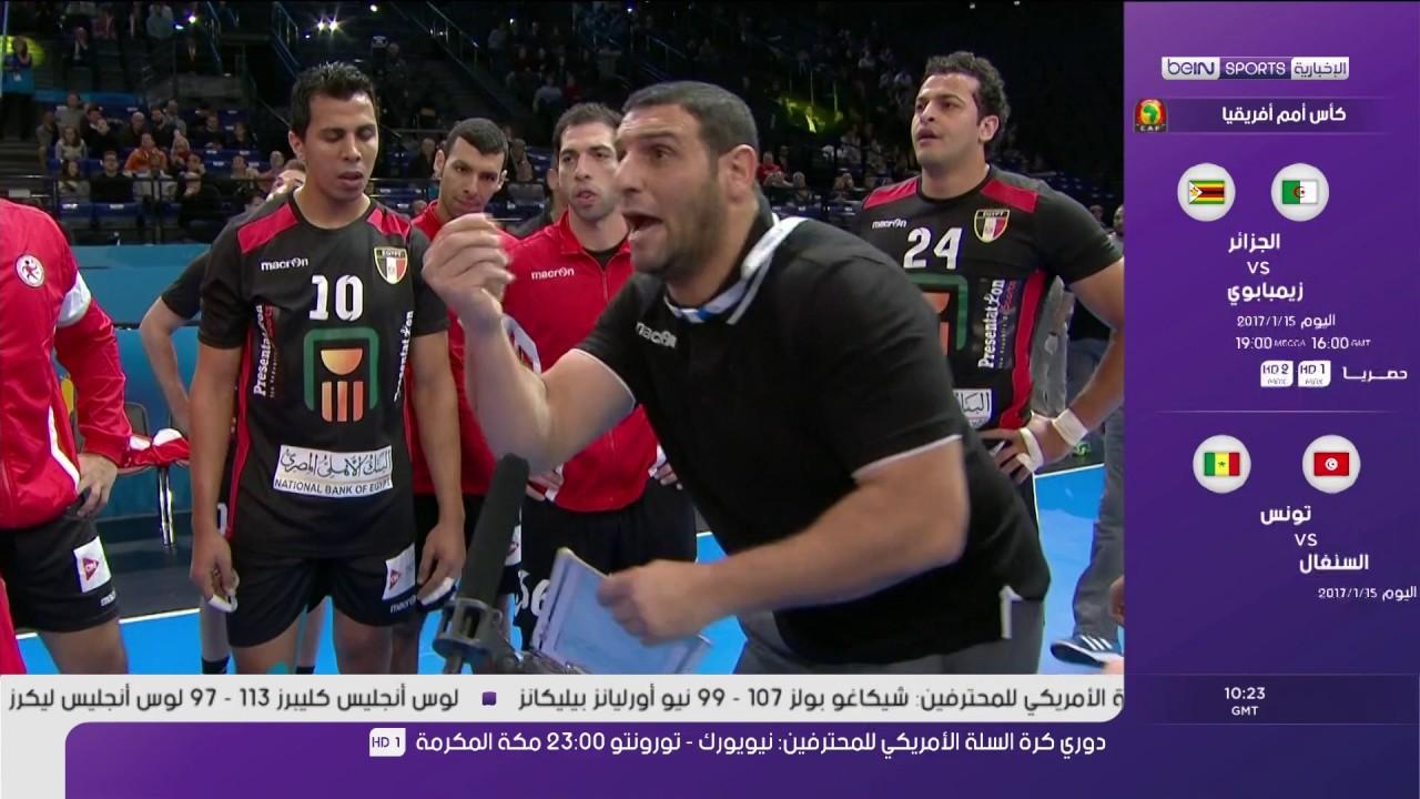 تقرير Bein عن خسارة المنتخب المصري أمام المنتخب الدنماركي 28 35