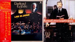 Virtual 5.1ch Surround 『Raymond Lefèvre Live in Japan 1974』 ♪悲し...