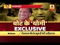 UP Polls: ABP News EXCLUSIVE on Yogi Adityanath: Vote ke 'Yogi'