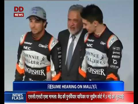 London court to resume hearing on Mallya's extradition