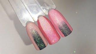 Дизайн ногтей: Дорожка омбре гель-красками JustNail Artist Gel