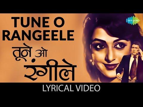 Tune O Rangile with lyrics | तूने ओ रंगीले गाने के बोल | Kudrat | Rajesh Khanna, Hema Malini
