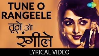 Download Lagu Tune O Rangile with lyrics | तूने ओ रंगीले गाने के बोल | Kudrat | Rajesh Khanna, Hema Malini MP3