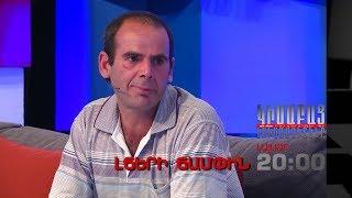 Kisabac Lusamutner anons 12.10.17 Lcheri Champin