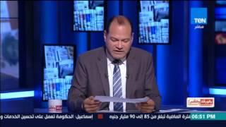 بالورقة والقلم - مطار الدوحة خالي من الركاب