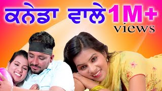 New punjabi movies 2017 | canada wale | latest punjabi full movie | punjabi film