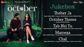 October Full Movie Audio Jukebox | Varun Dhawan & Banita Sandhu