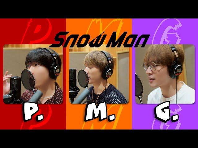 Snow Man「P.M.G.」(深澤辰哉 / 向井康二 / 宮舘涼太) Rec Ver.