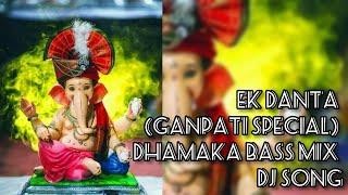 Ek Danta (Ganpati Special) Dj Sk nd Dj Ani Exclusive