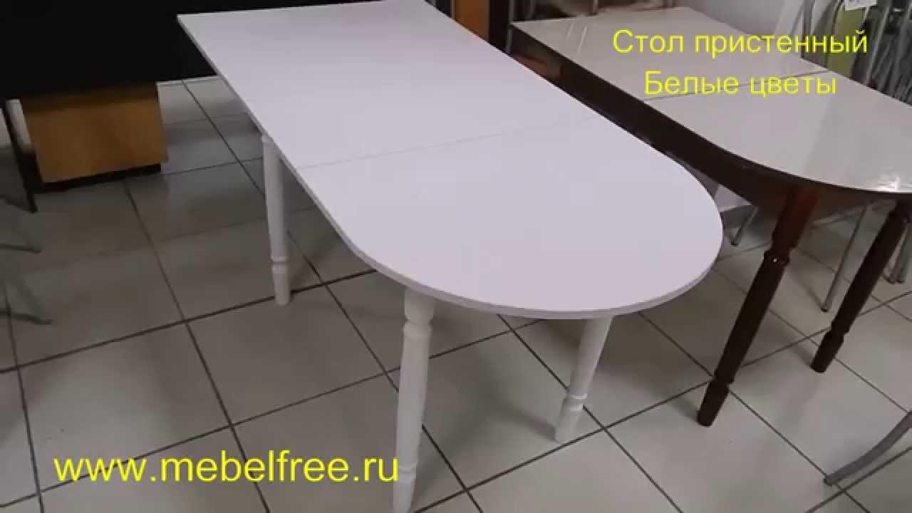 Welovemebel ☜➀☞ столы обеденные. Качественная мебель для. Стол расскладной орион белый. -10%. Обеденные столы – купить стол для кухни.
