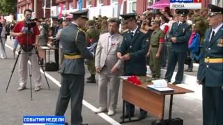 В Пензенском артиллерийском инженерном институте состоялся выпуск офицеров