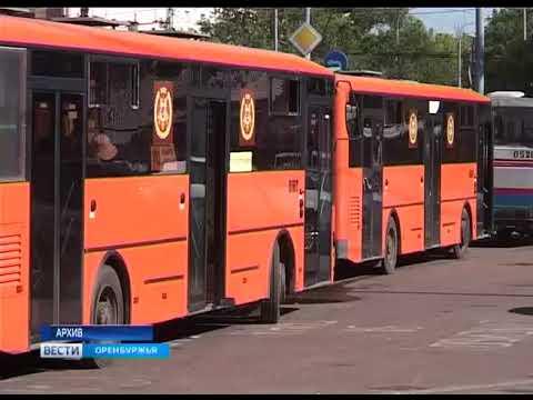 С 5 июня в Оренбурге изменяется расписание дачных автобусов