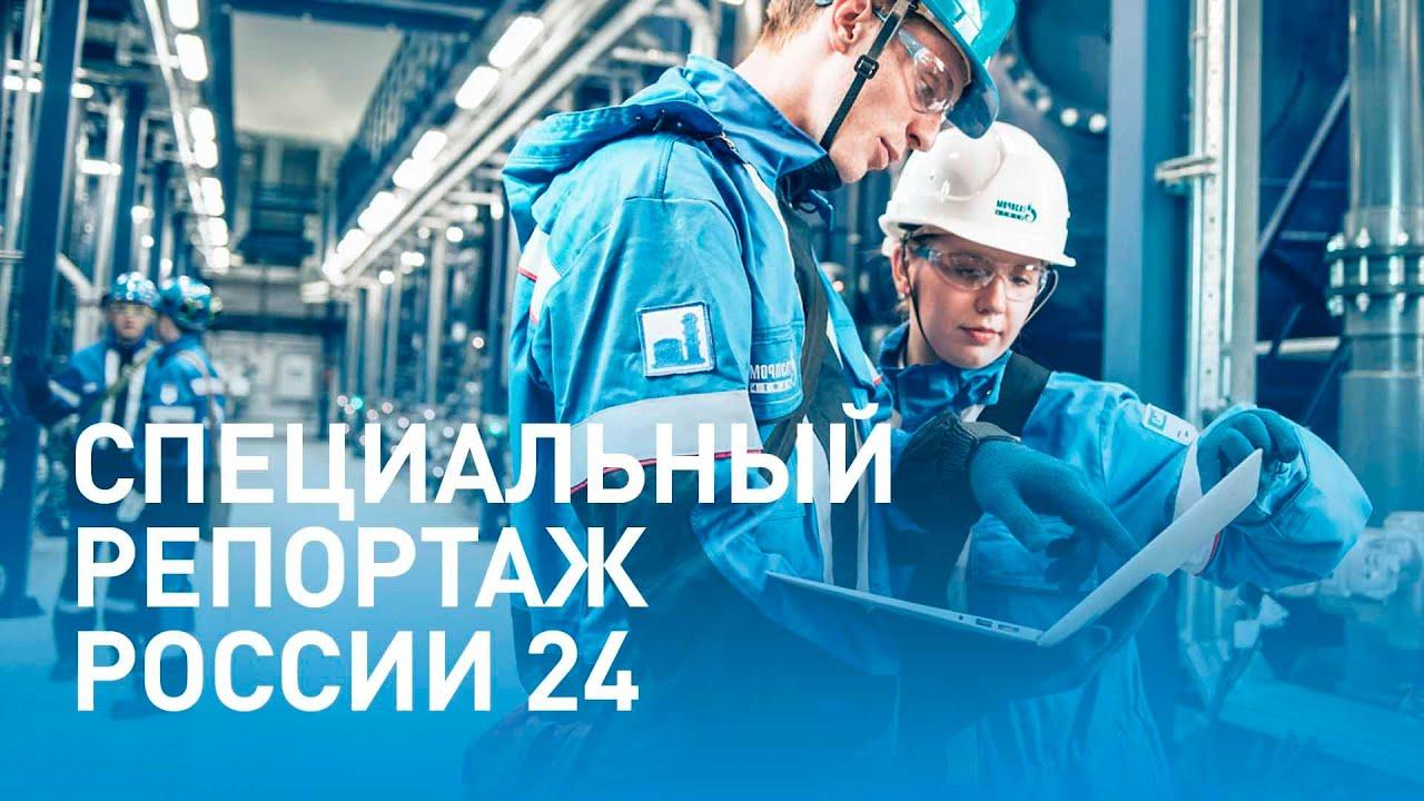 Цифровой завод «Газпром нефти»