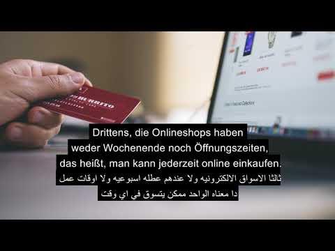 Download Rollenspiel Onlineshop oder Onlinebestellung  كل ما يجب معرفته عن التسوق علي الانترنت