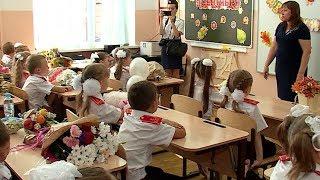 Краснодарская школа № 8 стала казачьей в День знаний