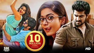 Rashmika Mandanna 2020 Blockbuster Movie | Rashmika Mandanna New South Movie In Hindi