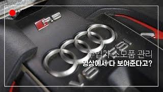 아우디RS7 점화플러그…