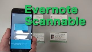 スキャンアプリ Evernote Scannable Review