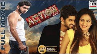 Action   অ্যাকশন   Bengali Full Movie   Om   Barkha   Nusrat   Megha   Kharaj   Full HD