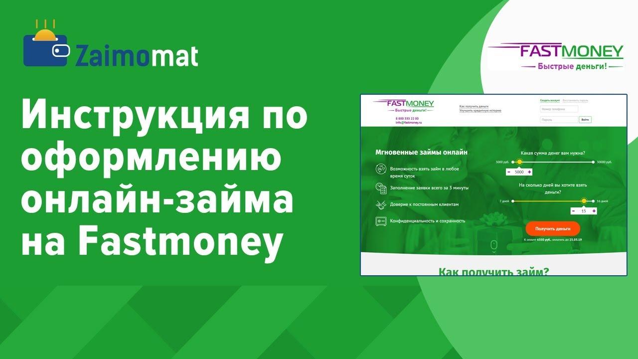 хоум кредит банк вклады в рублях