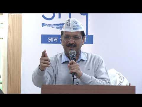 AAP National Convenor Arvind Kejriwal Addresses at 7th National Council Meet