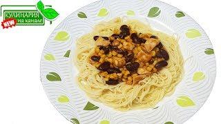 Курица с фасолью в соусе чили Рецепт для занятых мам Быстрые нямки Мамочкин канал