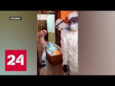 Китай снимает маски: