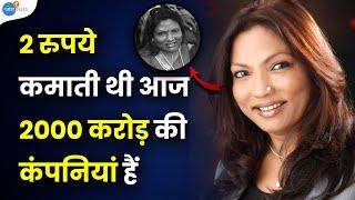 अपने सपनों को पूरा करने की Success Story | Kalpana Saroj | Josh Talks Hindi thumbnail