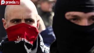 """""""Правый сектор"""" готовил госпереворот в России"""