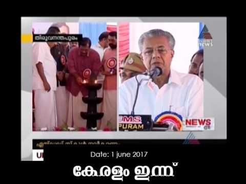 ASIANET NEWS-AIDED SCHOOL-GOVT-HELP
