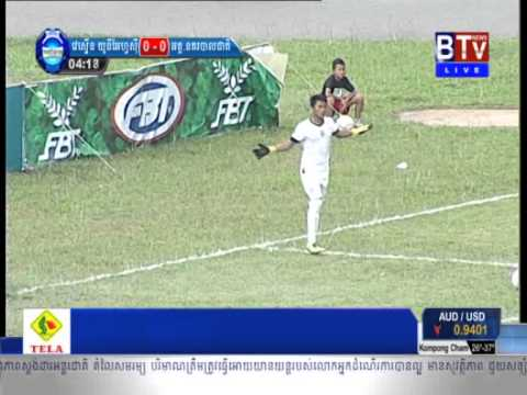 Western F.C vs National Police Cambodia
