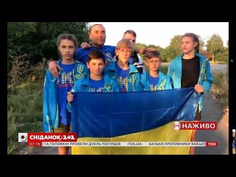Сніданок з 1+1: Юні каратисти з Луганщини таки поїдуть на Чемпіонат світу в Ірландію