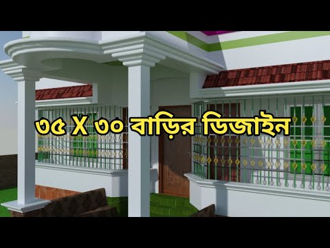35 X 30 3d House Design With Floor Plan Youtube,Apartment Floor Plans Two Bedroom