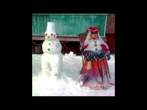 "Random People ""Frosty Event"""
