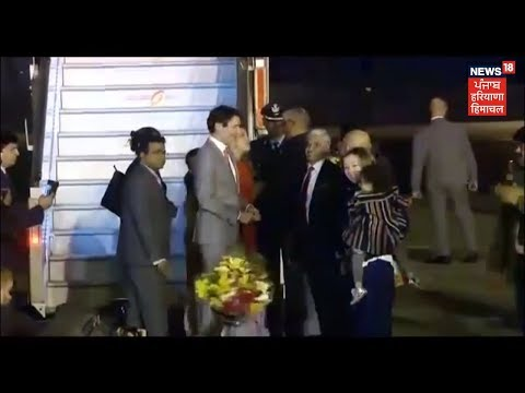 Canadian PM Justin Trudeau Arrives in India, Will Visit Amri