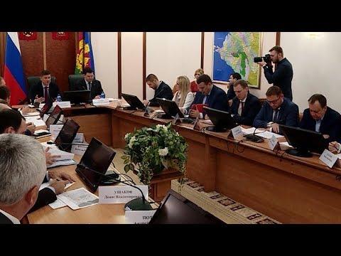 В администрации Краснодарского края прошло заседание межведомственной комиссии по долгостроям
