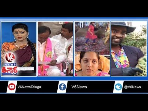 TS Cabinet Expansion | Woman Gets No Caste & Religion Certificate | Woman Falls In Fire | Teenmaar