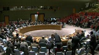 На специальном заседании Совбеза ООН обсудили Гуманитарную ситуацию в Сирии.