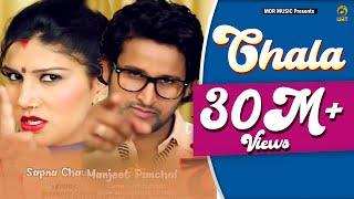 Song - chala model manjeet panchal & sapna singer t r panipat ruchika director editor virender chopra camera j p label mor musi...