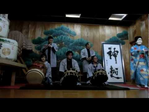 Japanese New Year : Okame Odori of Sato-Kagura (里神楽)