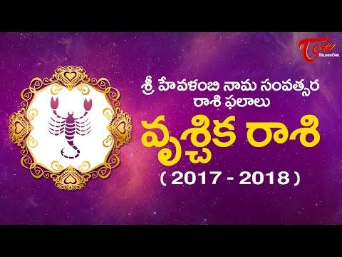 Rasi Phalalu 2017  2018 | Vrishchika Rasi | Hevilambi Nama Samvatsaram | Scorpio  Yearly Predictions