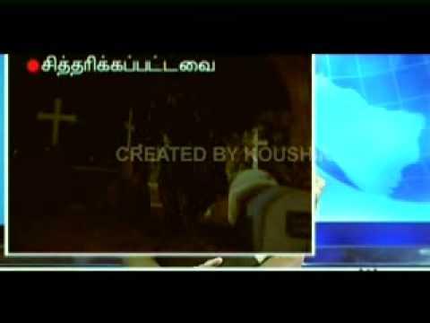 Garuda 2009 - a Test shoot and Movie trailer