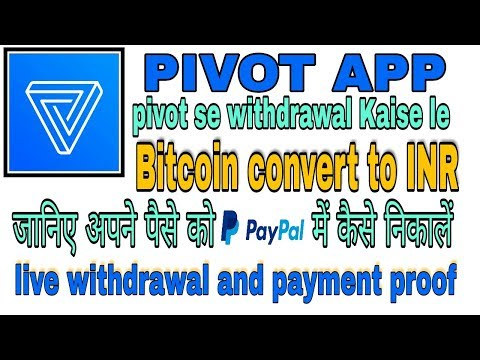 pivot app se paise Kaise nikale/how to  withdrawal in pivot app