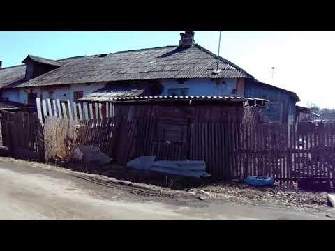 ВЕТХОЕ ЖИЛЬЁ  города ПАРТИЗАНСКА