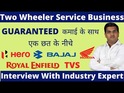 Two Wheeler Service Business | Interview With Nitin Gorivale | Investment 7 Lakhs+