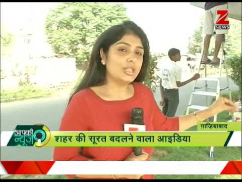 World Environment Day: Poster free Ghaziabad become aim for this group