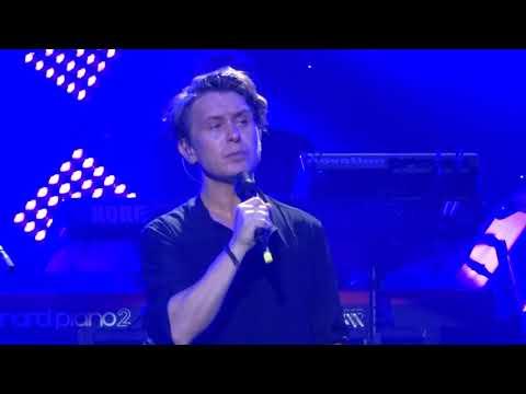 Take That - Babe - Adelaide 13.11.17 HD