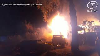 Очевидец снял на видео крупный пожар на ул. Академика Павлова в Туле