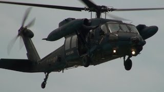 UH-60J 機動飛行 JASDF UH-60J Demonstration Flight