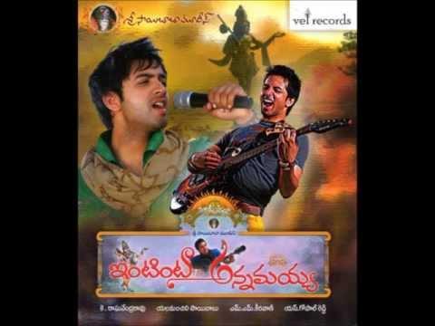 chandama ravvo song - intinta annamayya.. new generation song